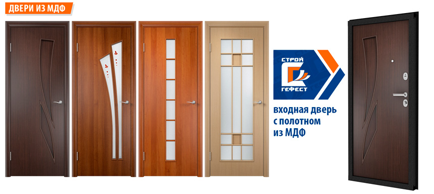 Internal doors 1